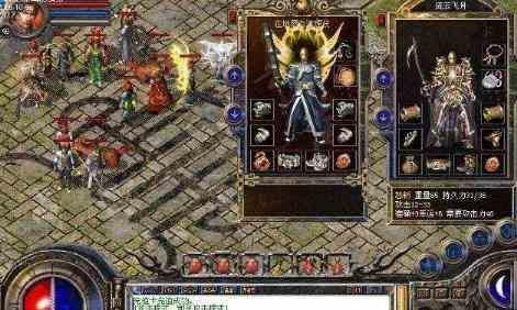 新开迷失传奇里战士是游戏中花费最大的职业
