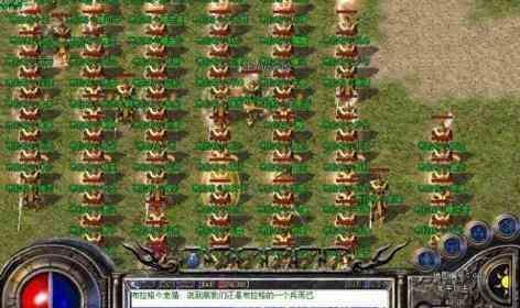 玛法超变态传奇的野史NPC篇•镇魔守将