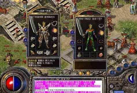 混传奇金币中石墓阵的战士玩家
