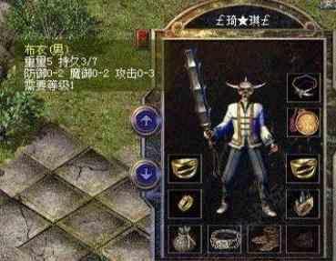 玛法传奇私服网站中野史之NPC篇·幸运农夫(下)