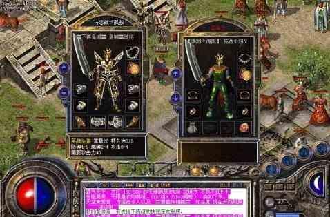 超变传奇手机版里高端玩家追求的装备之聚义勋章
