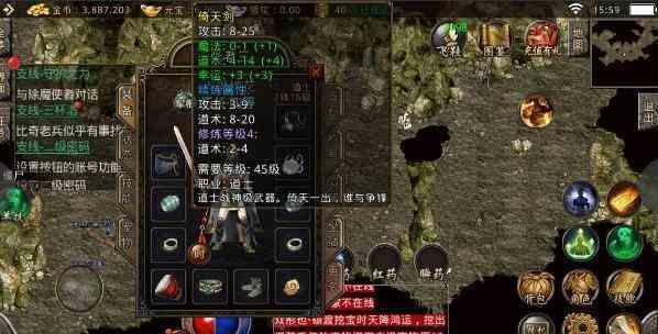 超级变态传奇里刺客如何在游戏中体现平衡性