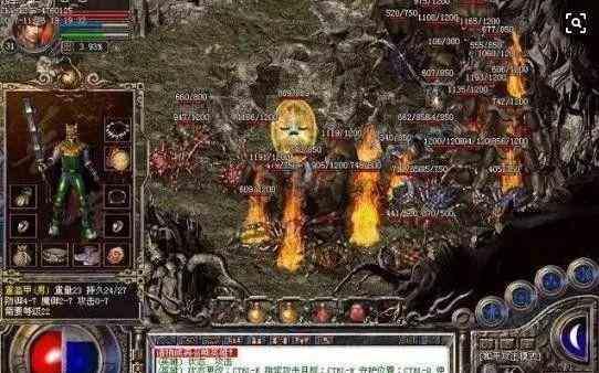 地下宫殿超级变态传奇中激情夺宝熊熊战火照亮玛法