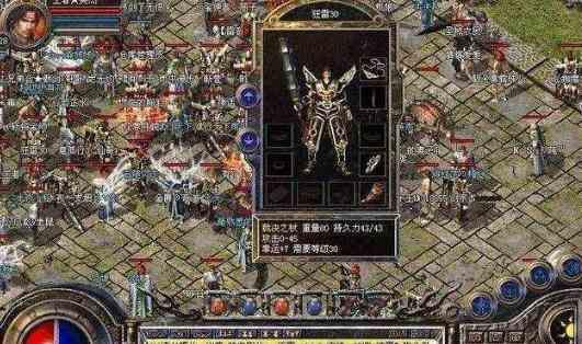 传奇暗黑沉默版本攻略中平民战士玩家应优先选择暴击装备