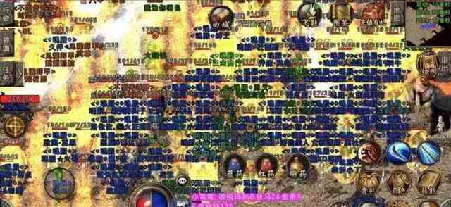 sf传奇的游戏里面的圣防雷霆甲在王者之家有爆吗?