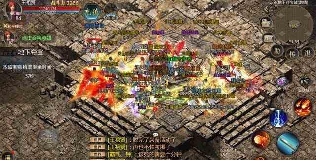 RMB刚开一秒韩版传奇的玩家攻略