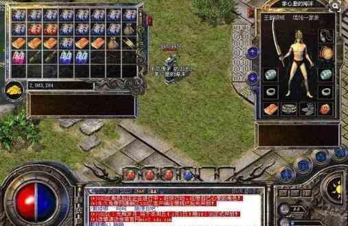 一个传奇sf发布中玩家的完美逆袭