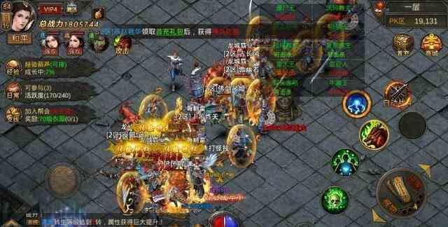 非shenqi的人民币玩家的升级技巧