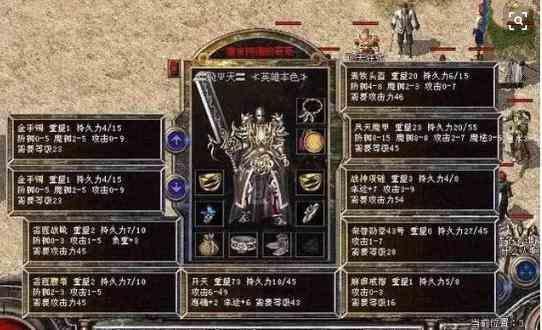 杀祖玛超变传奇切割版中教主的艰难经历(上)