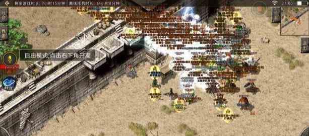 超级变态传奇手游里战士职业必备技能