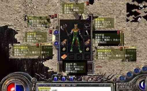 变态传奇发布网中战士与战士之间PK怎么打?