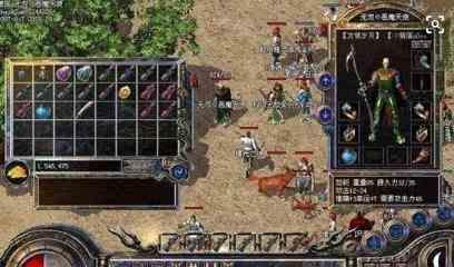 超级变态传奇中游戏中的装备出处大全之三
