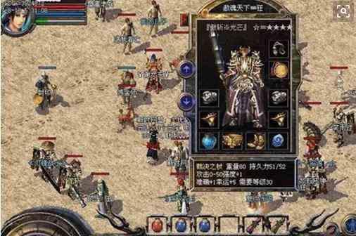 传奇sf发布网中游戏人民币之地玩法