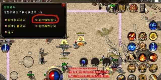 变态传奇发布网中战士极限操作杀道士