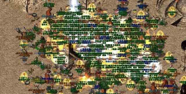 传奇1.76大极品中终极地图
