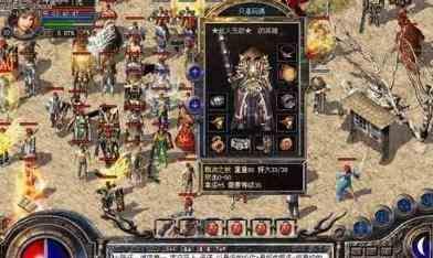 RMB1.76大极品传奇中玩家攻略