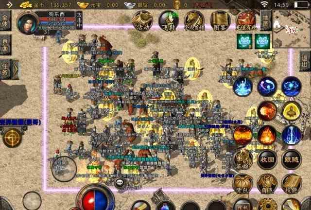 PK战斗能让玩家享受超变单职业传奇的游戏乐趣