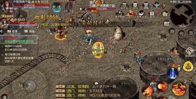 暗黑版本传奇中玩游戏需注意帐号安全