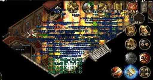 论传奇暗黑中游戏初期卡位的必要性