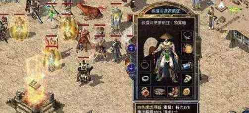 解析shenqi的道士职业的玩法