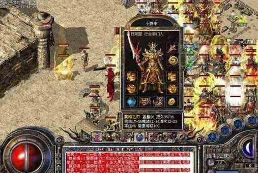 新开传世中平民玩家获取高级装备攻略