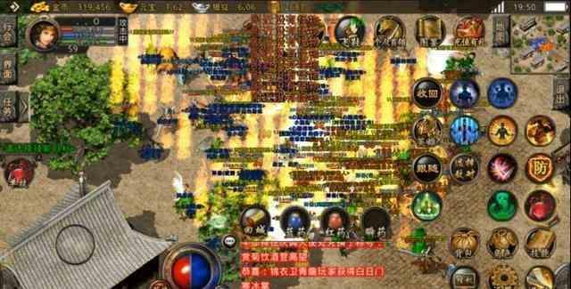 传奇私服版本中道士PK的主要战术之游击战