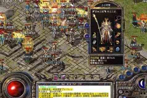 高级迷失传奇最新版本里玩家打BOSS技巧分享