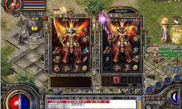多少级的传奇金币里战士才算高级呢?