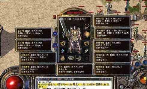 超变传奇中火神宫殿地图好爆吗?