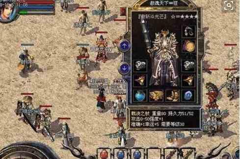 刚开一秒传奇中游戏陷仙剑仙在地图里面有爆吗?