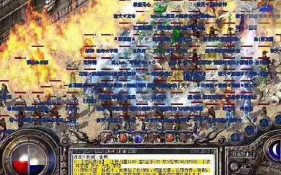 1.85【星罗迷失传奇的万象】两军亮剑,夺宝奇兵