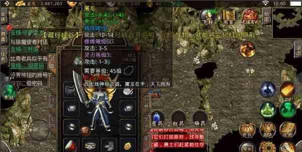 传奇1.76大极品中游戏女娲重生九阶是次终极吗?